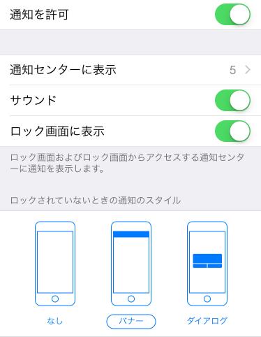 スクリーンショット 2015-02-03 0.23.23